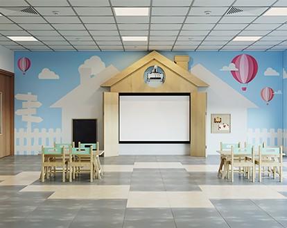 Trường mầm non Papakidz Preschool