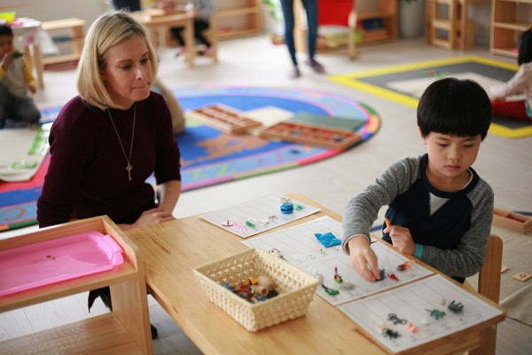 Trường mầm non Quốc tế American Montessori School AMSS